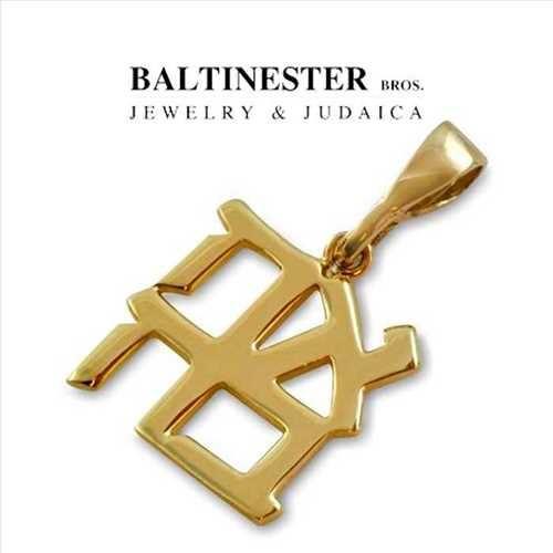 baltinesterjewelry